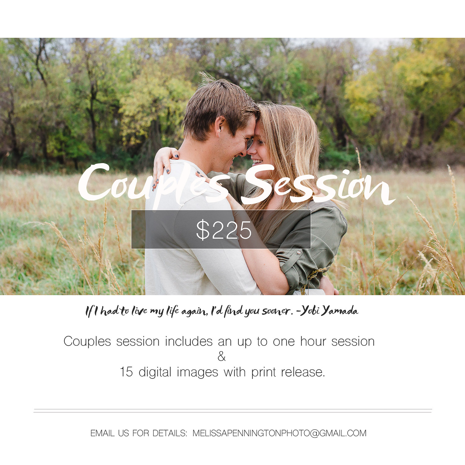 Couples Pricing